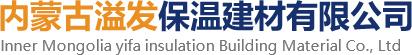 内蒙古万博手机网页保温建材有限公司